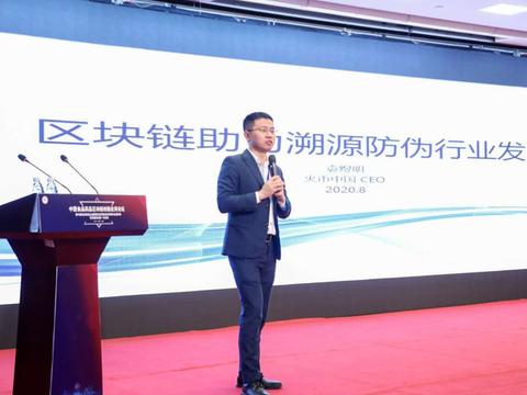 火币中国袁煜明:推动区块链+食品药品溯源防伪面临四大挑战