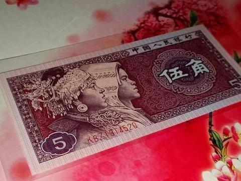 少见的样币5角纸币,一张价值9000元,拥有一张可当传家宝
