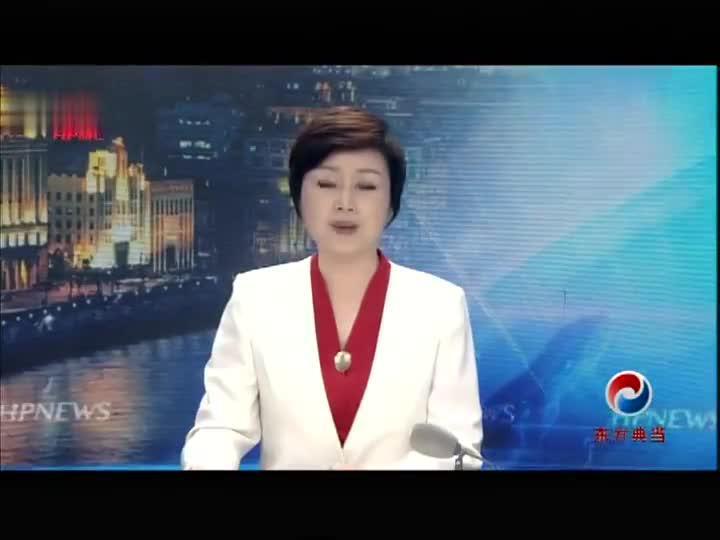 上海市格致初级中学(应昌期围棋校区)揭牌