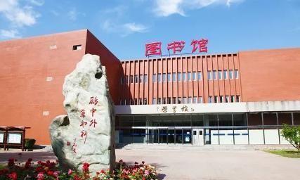 """北京第二外国语学院怎么样,隐藏的""""宝藏大学""""!"""