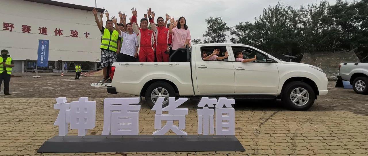 8.28万元起售 江铃新宝典皮卡能否再次收获百万用户?(评测+视频)丨第一卡车