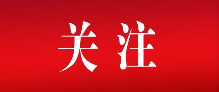 首都经济贸易大学西藏函授站(拉萨市委党校)2020年专升本招生简章