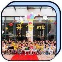 弋江区新增2所小学4所公办园 | 鸠江区新增6所公办幼儿园 | 芜湖公交这个站点将正式更名