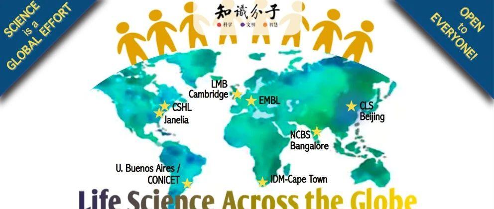 直播 | 全球分子生物学摇篮,冷泉港有哪些独特的科研文化