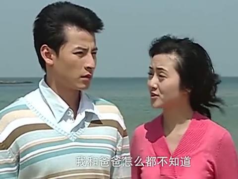 心怡在海边居然遇到了涂箬婷,崔浩哲支支吾吾没有说话