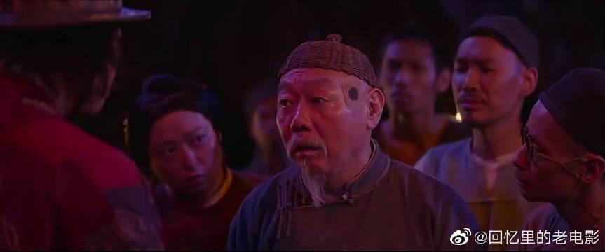健忘村:王千源说想在村里修炼,被村长拒绝,村长怀疑舒淇杀人