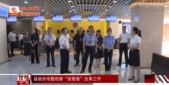 "CPPCC仪陇县专项检查""配送套装""创新"