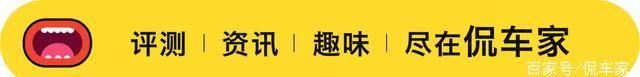 新车速递|配置小幅升级,2020款北京现代ix35上市