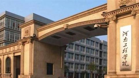 华中本科院校,河南工程学院和湖南农业大学,虎斗龙争