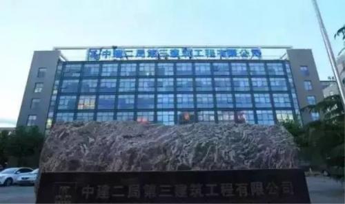 朱华科技物联网落地应用、机械管理工程
