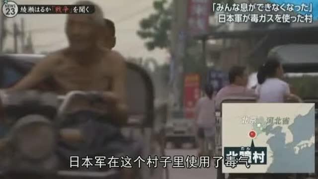 日本TBS纪录片《绫濑遥倾听战争 从地图上消失的秘密岛屿》片段