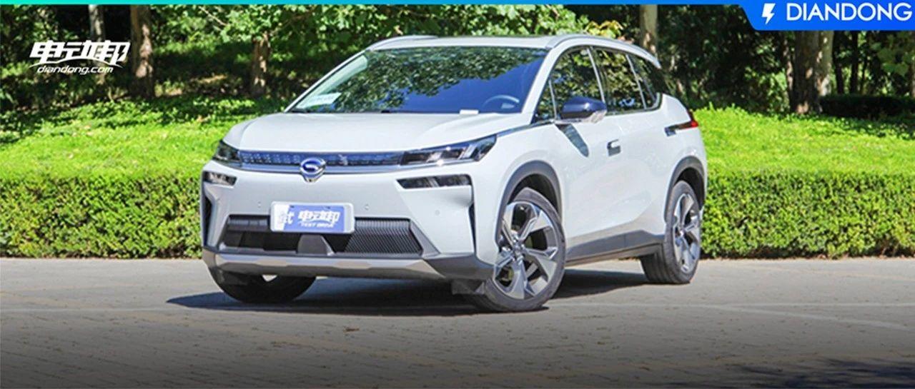 紧凑SUV届扛把子!续航600km的广汽Aion V实测能跑多远?| EVRI续航评测