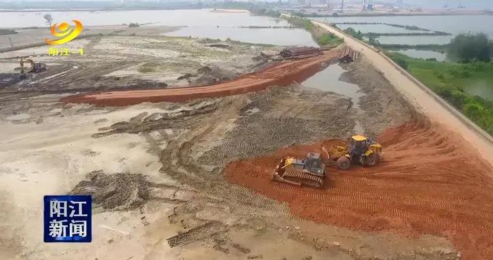 阳江海上风电运维中心配套码头展开施工