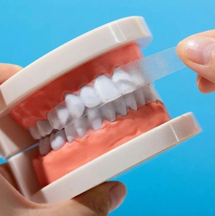 """是什么""""黑""""科技护牙方式风靡全网?专业美白健齿,冷光牙贴成就一瞬亮白"""