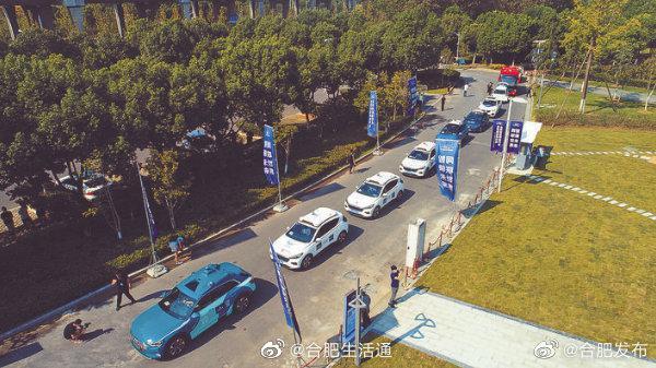 9月3日上午 安徽首条全长4.4公里的5G自驾示范线正