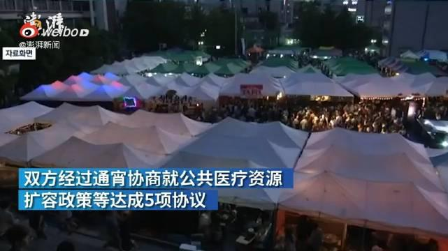 据韩联社首尔9月4日报道,韩国政府和医疗界9月4日就停止推进医科类院校扩招和增设公立医科大学政策……