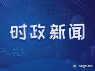 黔西南政府与省建筑设计研究院有限公司