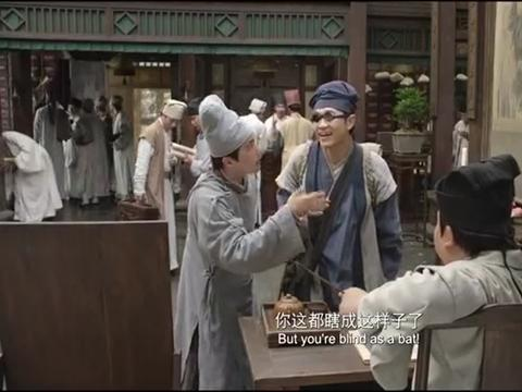 奇门遁甲:大鹏饰演的诸葛青,这真是走的喜剧路线,差点没认出来
