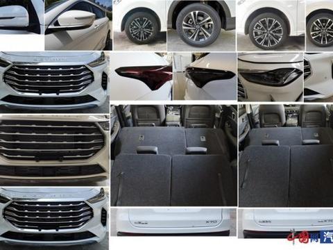 新款捷途X70申报图曝光 新车新增了1.6T车型