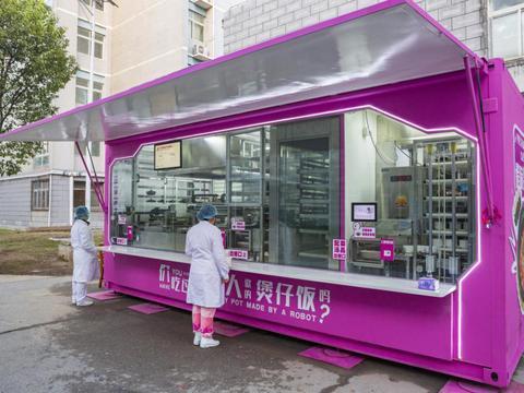 碧桂园餐厅机器人出现在铜川耀州民俗村
