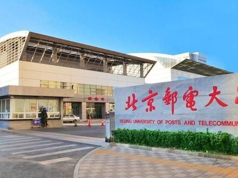 北京邮电大学有资格位居重点大学第2梯队?电子科大也排不上!