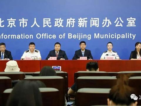 北京海关100%检测进口冷链食品中的核酸
