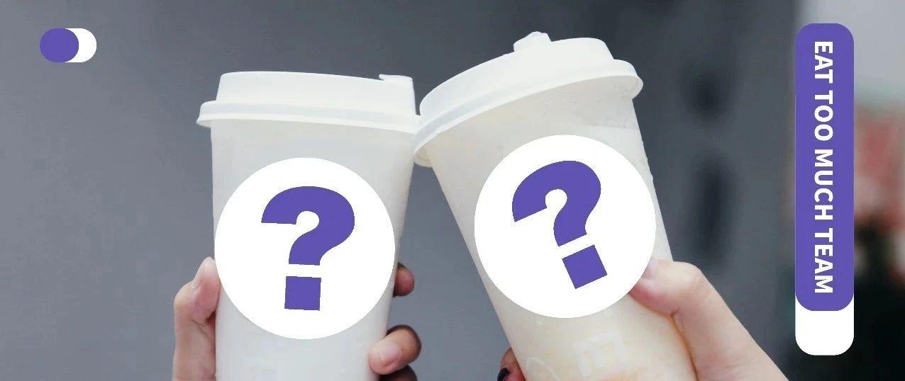 喜茶新品天天售罄?9月奶茶快报