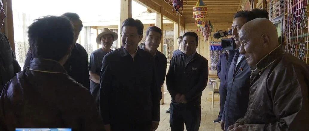 【今日要闻】全国政协副主席 全国工商联主席高云龙到夏河调研