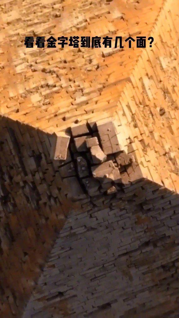 埃及🇪🇬胡夫金字塔,距今4600年。 探索神秘古埃及文明