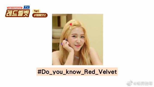 椰式金句上线!Red Velvet的积极少女金艺琳经常被人黑……