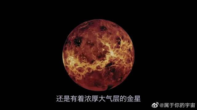 """妊神星:疯狂自转将自己""""甩""""成椭球体的矮行星!"""
