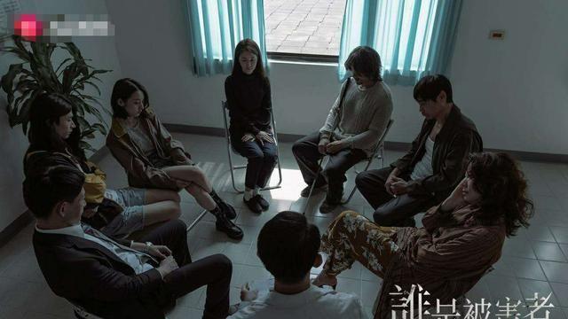《谁是被害者》:只有8集,如何成为Netflix最高分华语剧?