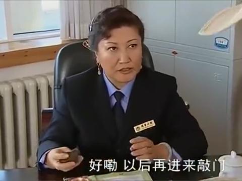 刘老根:丁香领完结婚证书变了,药匣子不忍感慨:大气够档次!