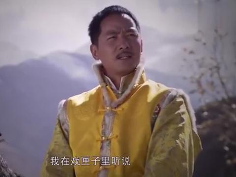 西藏秘密:飞机坠机,刚珠没见过世面,竟问扎西这种问题!
