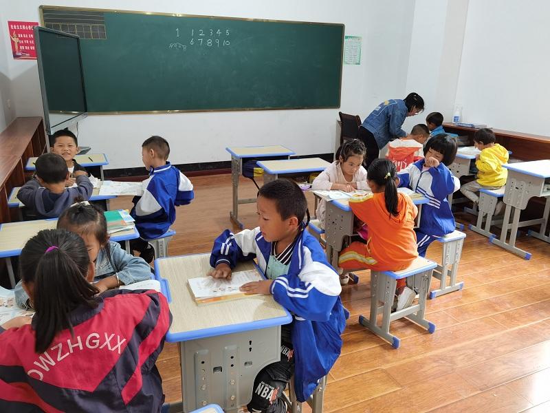 贵州六盘水中山:点亮'云端小学'(图片