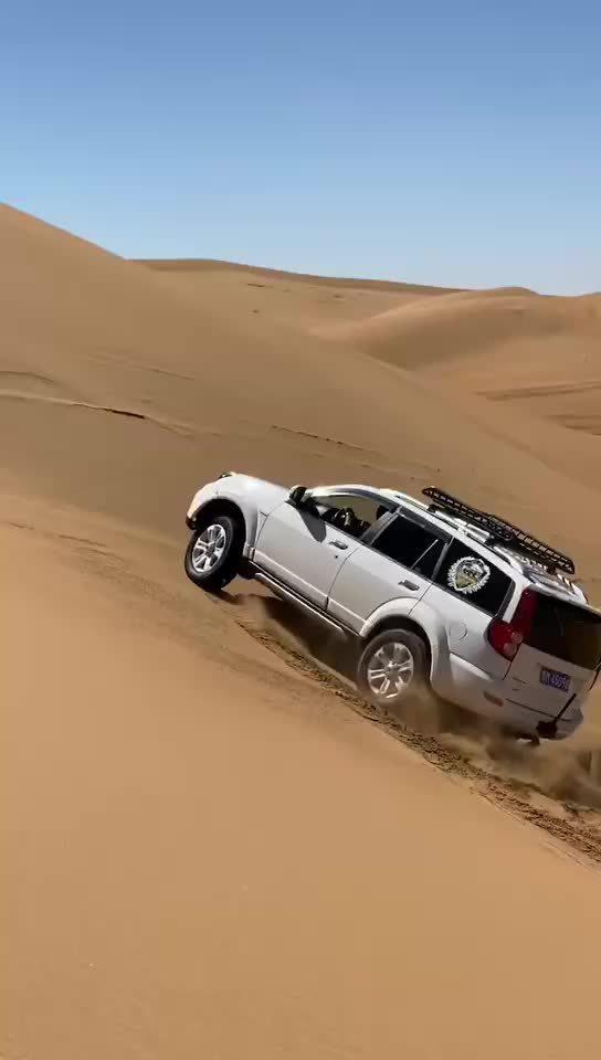 视频:哈弗H5能漂移?注意安全哈