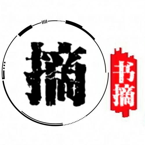 北大樊锦诗:我的老彭走了(读完泪目)