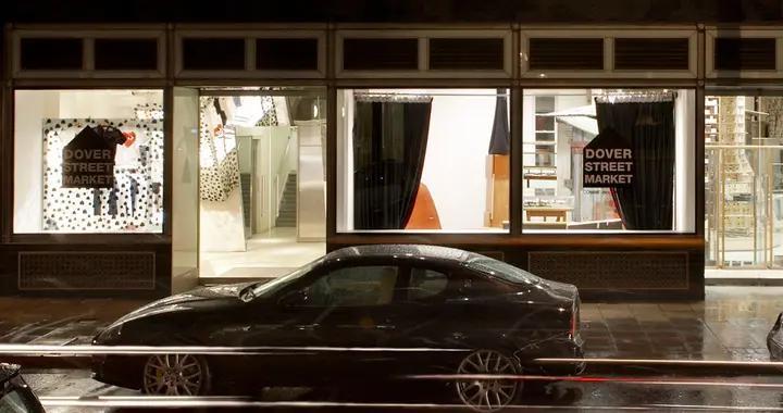 Dover Street Market将开设全新概念店铺