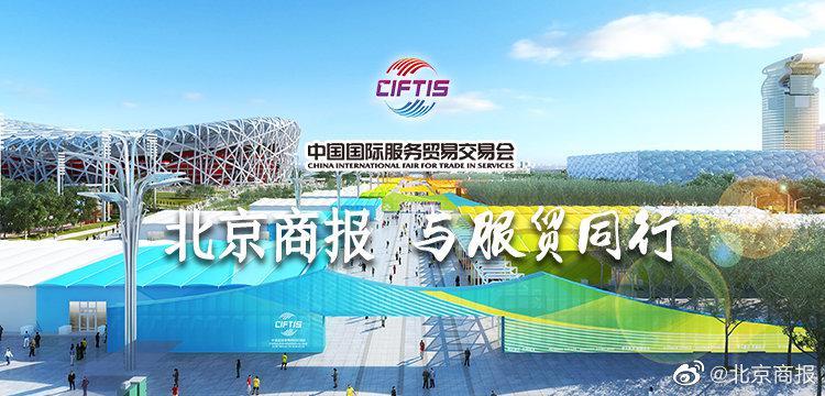 国家体育总局副局长李颖川:体育企业应做业态融合的促进者