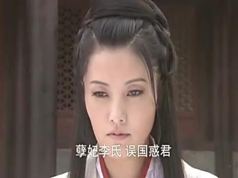 皇上将李娘娘贬入云居寺,襄阳王要斩草除根