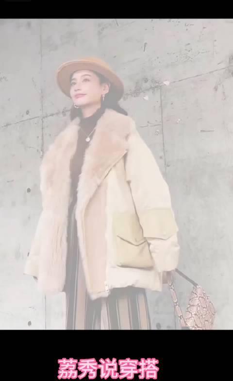服装穿搭|冬季女装 2020新款设计师中长款羽绒服皮草大衣