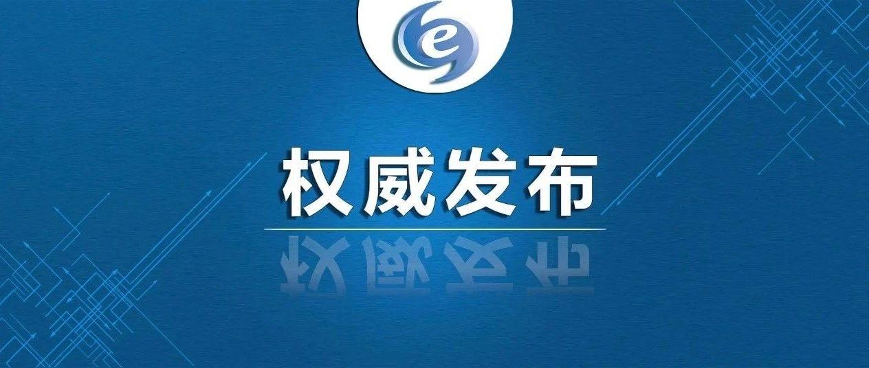 重磅!四川省2020年普通高等学校艺术体育类专业招生专科批调档线出炉