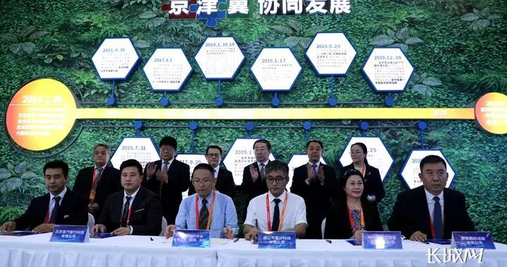 服贸会上16个河北项目签约 泰通国际与越南企业共建多式联运国际班列