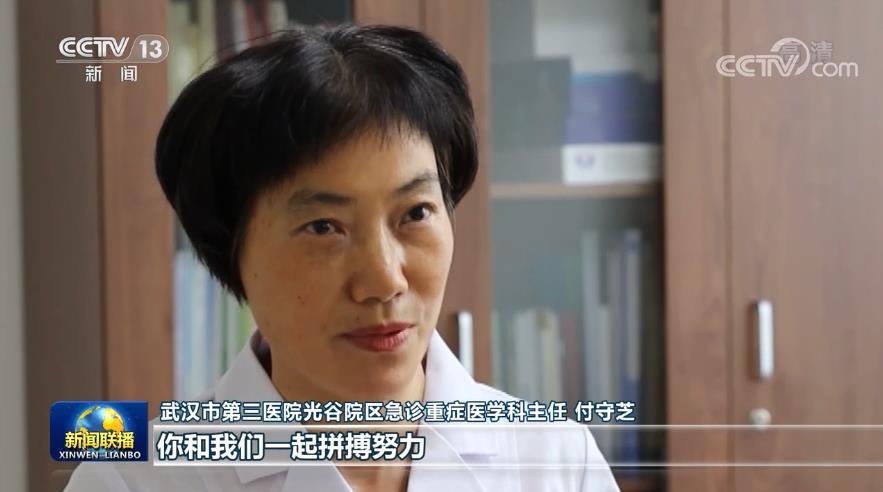 【中国抗疫斗争的生动实践】把人民群众生命安全身体健康放在第一位