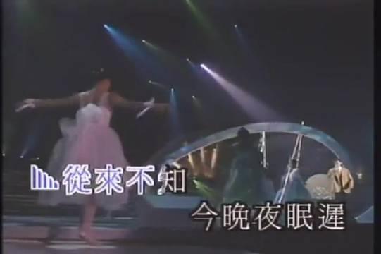 刘锡明-海角天涯 歌曲时间虽短,但是回味极深……