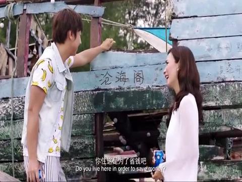 李茶的姑妈:我喜欢潜水,你在哪个论坛,人家说的是大海里的潜水