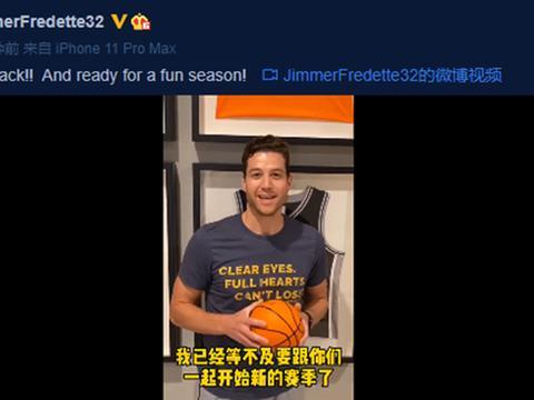 """刘炜了解球迷!""""老熟人""""回归CBA,上海男篮找回昔日功勋外援"""