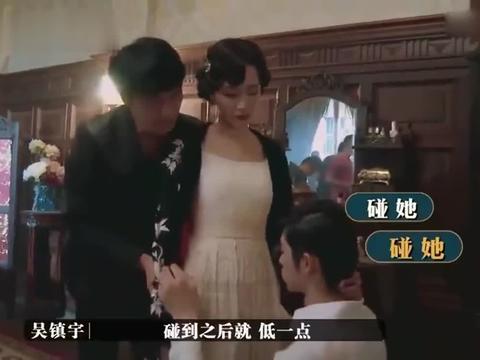 演技派:张南和谢彬彬拍亲密戏过于害羞,吴镇宇亲自上场指导!