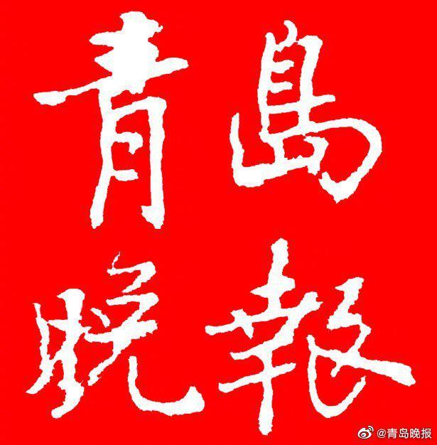 今年疫情期间,武汉大学人民医院东院区……