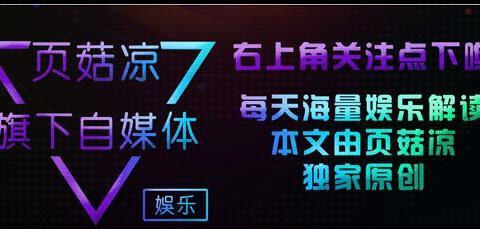 TVB四大反派重逢聚首,乌鸦哥胡须全白太沧桑,郑浩南难掩帅气